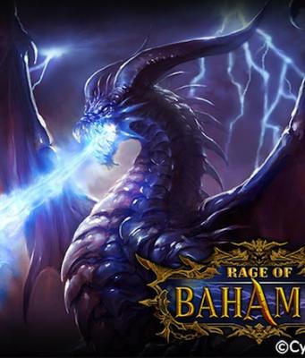rage of bahamut ©Cygames, Inc.