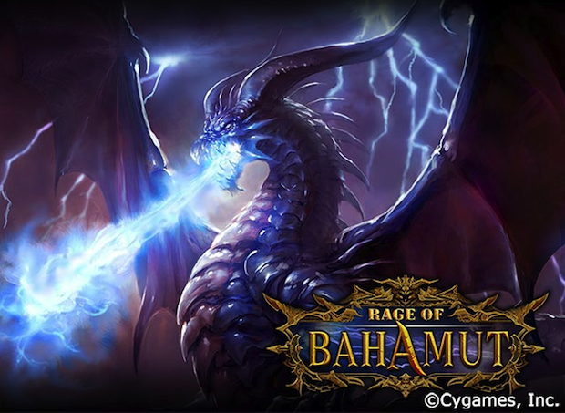 rage of bahamut ©Cygames, Inc.