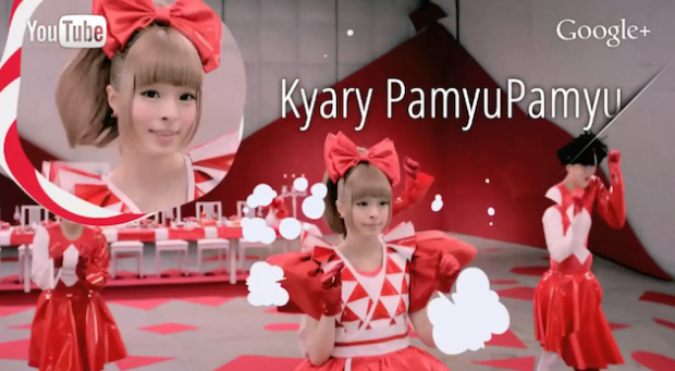 J-pop star Kyary Pamyu Pamyu