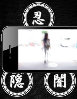 Ninja Camera: Japan's top iPhone photo app is perfect for