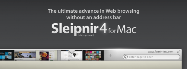 sleipnir-4-for-mac
