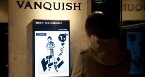Vanquish: in-store manga camera
