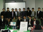 belaunch_tokyo_grouppic