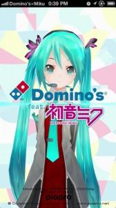 dominos-pizza-japan-hatsune-miku-4