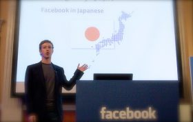 facebook-in-Japan