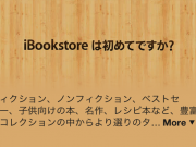 japan-ibookstore