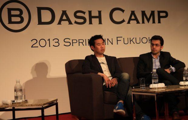 asia startups panel