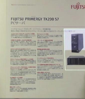 fujitsu-laboratories