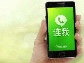 line-china-2