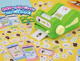 Line message seal maker