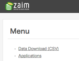 Zaim, export data as CSV