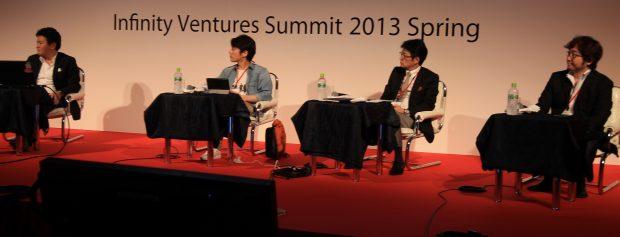 innovate-japan