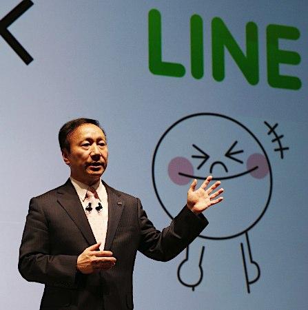 Docomo Line