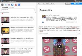 U-Note publishing interface