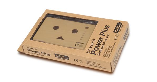 纸板主题手机充电器在日本出人意料地受到欢迎