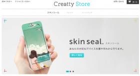 creatty-store