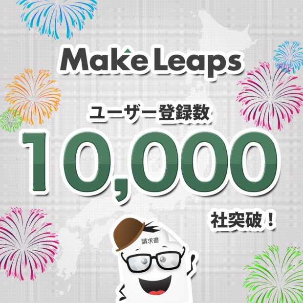 make-leaps