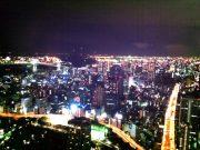 City-of-Tokyo