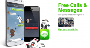 line-website-hindi