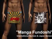 manga-fundoshi-japanese-underwear