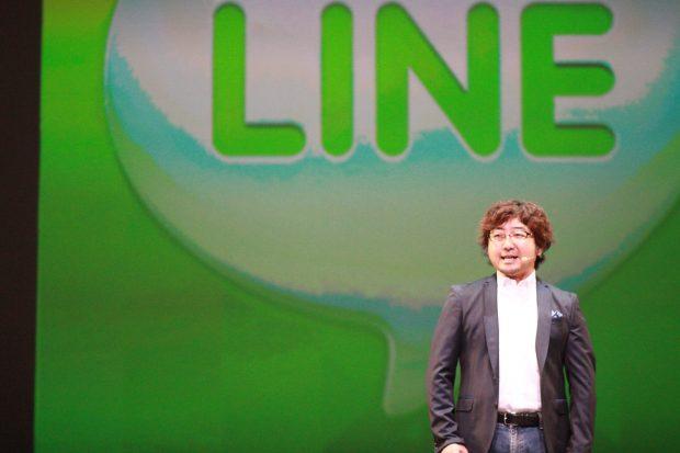line morikawa