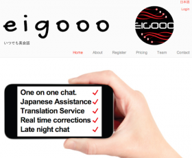 eigooo_screenshot