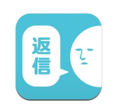 henshin-kudasai-logo