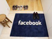 nikkei-trendy-facebook-japan
