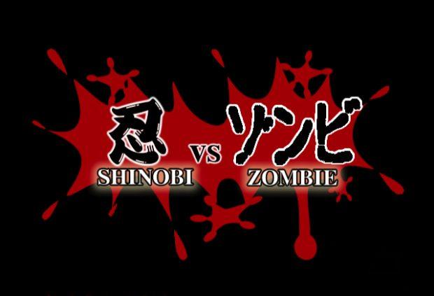shinobi zombie