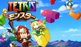 tetris_monsters_wide