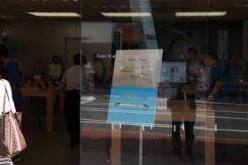 apple-store-japan-iphone-5s-5c-launch21