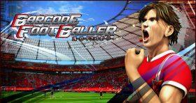bar_code_footballer