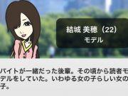 henshin-app