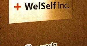 welself-coconala