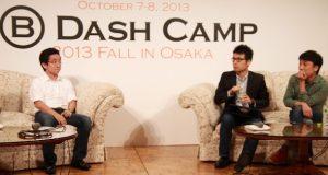 bdash-camp-osaka-gaming