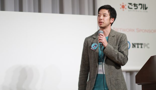InnoBeta CEO Daisuke Hiraishi