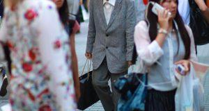 old man japan