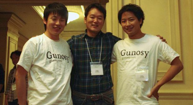 gunosy-wide