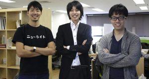 From the left: Koizumi, Mori, Nakanishi