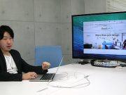 Goodpatch CEO Naofumi Tsuchiya