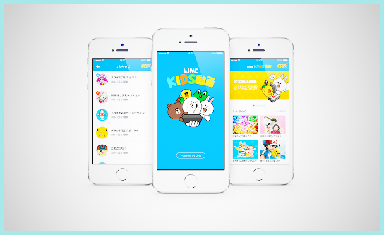 Japan's Line Corporation to launch mobile movie app for kids | THE