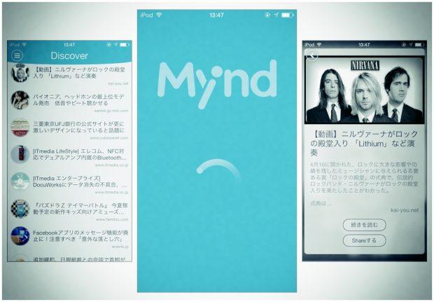 mind-feat