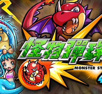 monster-strike-taiwan