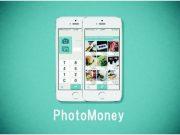 photomoney