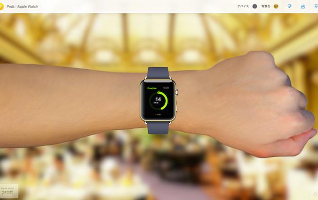 Japanese prototyping tool Prott adds Apple Watch app development support