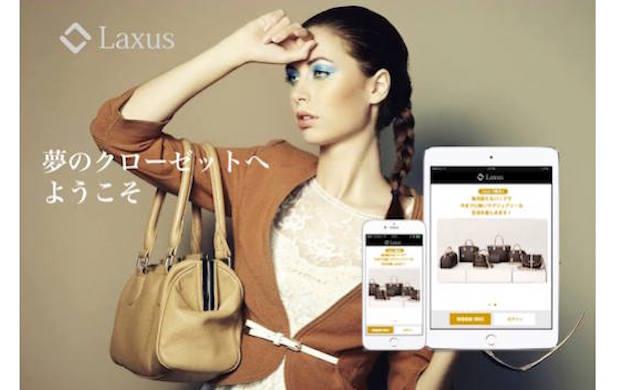 Laxus Featuredimage