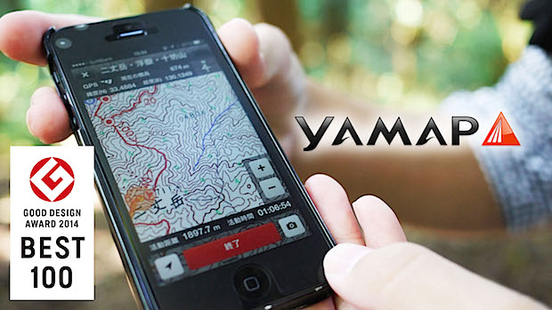 Yamap:日本的登山运动员在线垂直社区