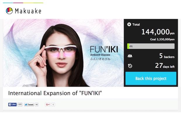 智能眼镜再次推出众筹活动,这次是为了全球扩张