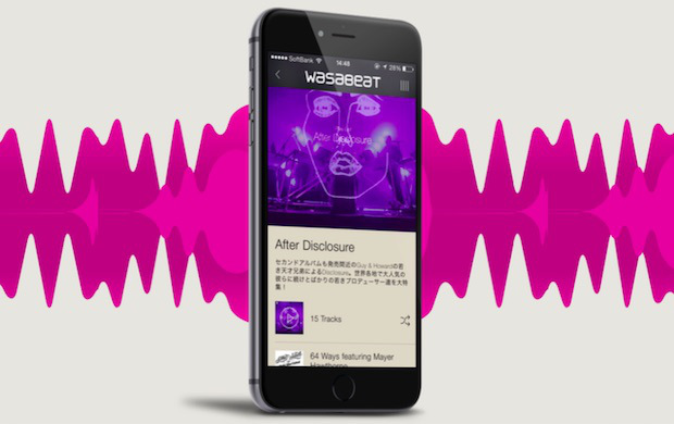 Wasabeat, Japan's online music store for DJs, launches streaming