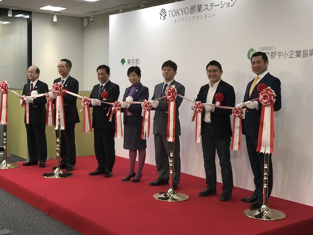 """东京政府开设了自己的""""创业咖啡馆"""",帮助更多人成为企业家"""